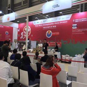 SHANGHAI 2018 SELECTION (9)